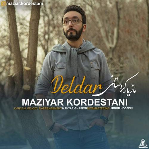 دانلود آهنگ مازیار کردستانی به نام دلدار