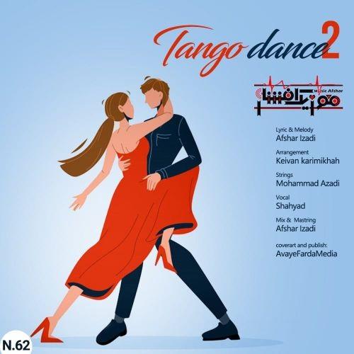 دانلود آهنگ موزیک افشار به نام رقص تانگو ۲