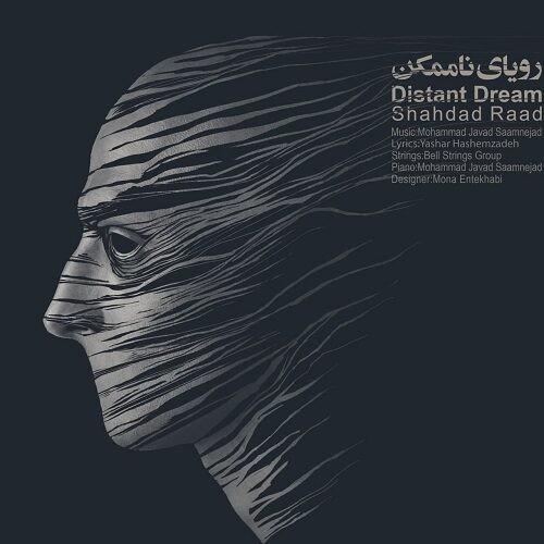 دانلود آهنگ شهداد راد به نام رویای ناممکن