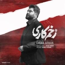 Ehsan Arman