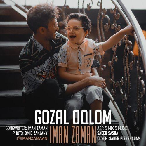 دانلود آهنگ ایمان زمان به نام گوزل اوغلوم