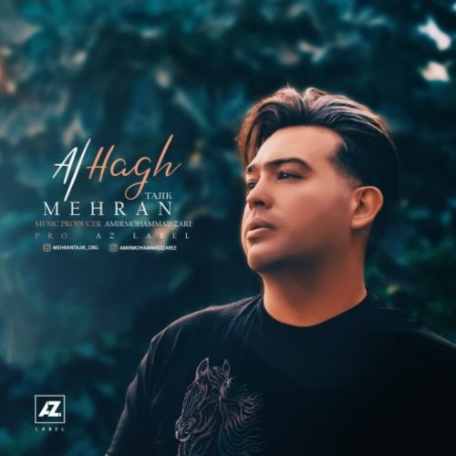 دانلود آهنگ مهران تاجیک به نام الحق