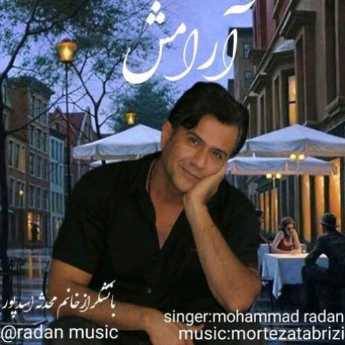 دانلود آهنگ محمد رادان به نام آرامش
