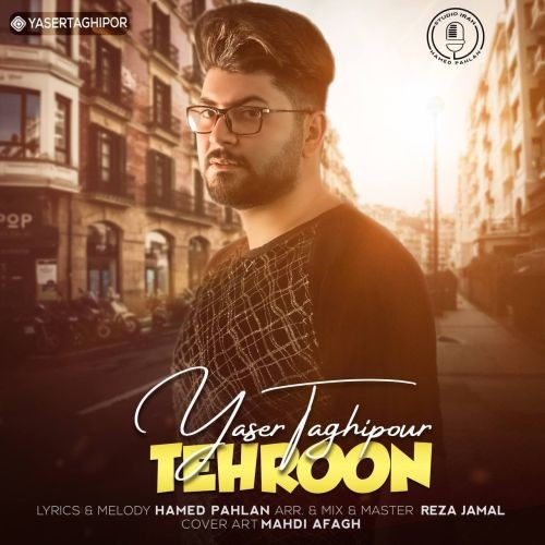 دانلود آهنگ یاسر تقی پور به نام تهرون