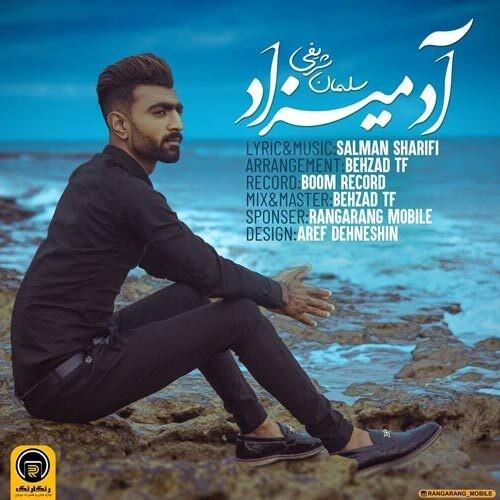 دانلود آهنگ سلمان شریفی به نام آدمیزاد