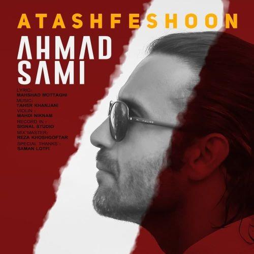دانلود آهنگ احمد سامی به نام آتشفشون