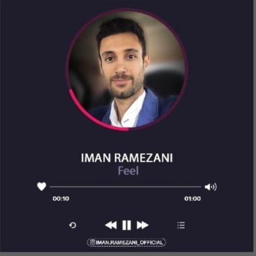 دانلود آهنگ ایمان رمضانی به نام حس کن