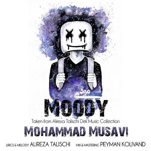 دانلود آهنگ محمد موسوی به نام مودی