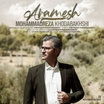 دانلود آهنگ محمدرضا خدابخشی به نام آرامش