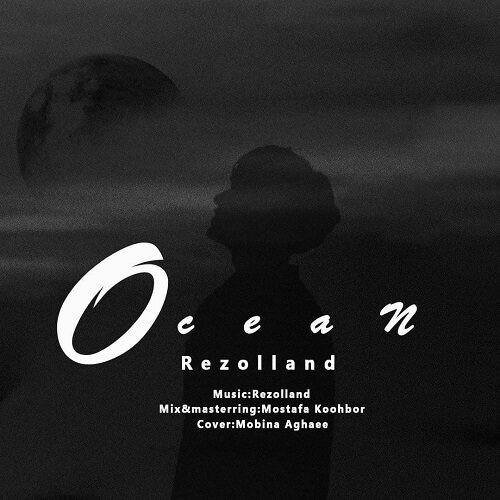 دانلود آهنگ رضولند به نام اقیانوس