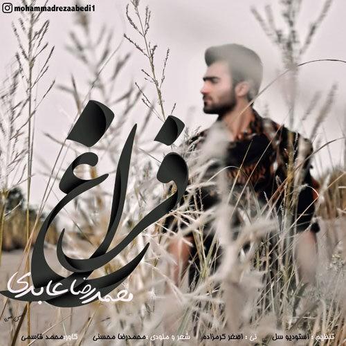 دانلود آهنگ محمدرضا عابدی به نام فراغ