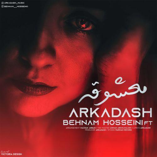 دانلود آهنگ آرکاداش و بهنام حسینی به نام معشوقه