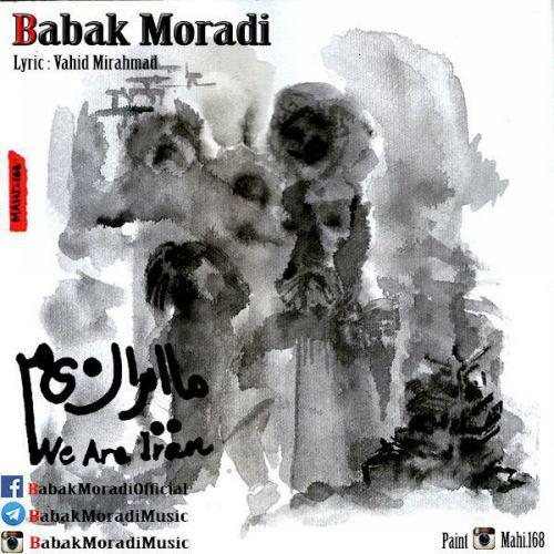 دانلود آهنگ بابک مرادی بنام ما ایرانیم