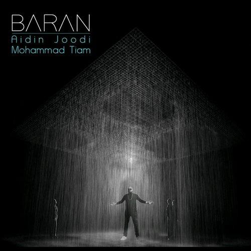 دانلود آهنگ جدید آیدین جودی بنام باران