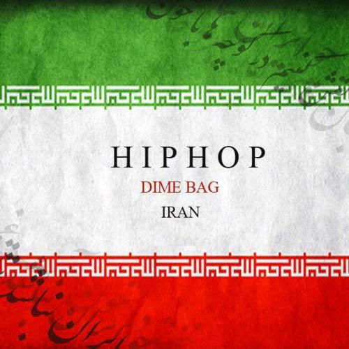 دانلود آهنگ Dime Bag بنام ایران