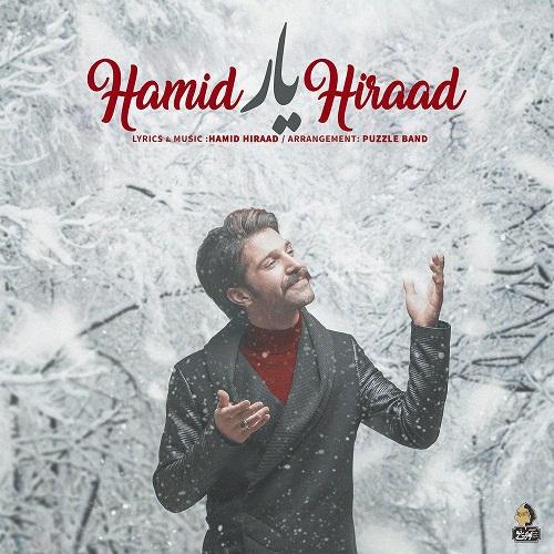 https://mytehranmusic.com/wp-content/uploads/2018/01/Hamid-Hiraad-Yar.jpg