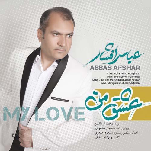 دانلود آهنگ عباس افشار بنام عشق من