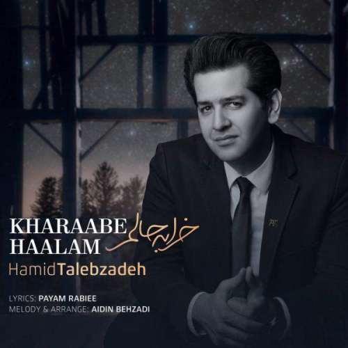 Hamid Talebzadeh – Kharaabe Halam