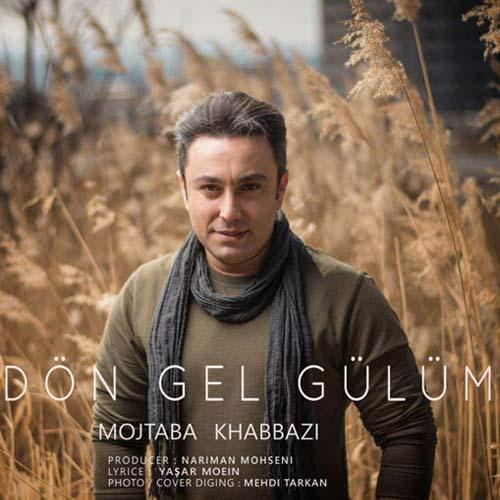 دانلود آهنگ مجتبی خبازی بنام Don Gel Gulum