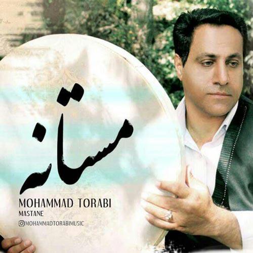 دانلود آهنگ محمد ترابی بنام مستانه
