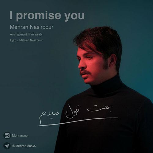 دانلود آهنگ مهران نصیرپور بنام بهت قول میدم