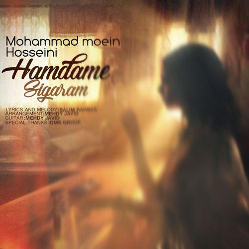 دانلود آهنگ محمد معین حسینی بنام همدم سیگارم