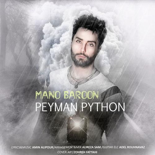 دانلود آهنگ Peyman Python بنام منو بارون