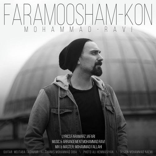 دانلود آهنگ محمد راوی بنام فراموشم کن