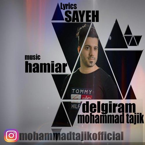 دانلود آهنگ محمد تاجیک به نام دلگیرم