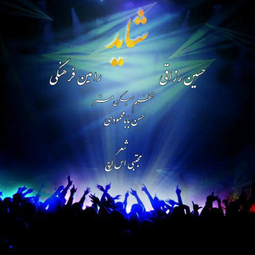 دانلود آهنگ رامین فرهنگی و حسین رزاقی به نام شاید