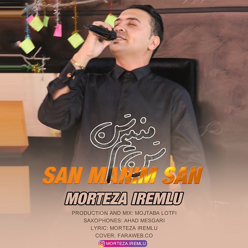 دانلود آهنگ آذربایجانی شاد مرتضی آیرملو به نام سن منیم سن