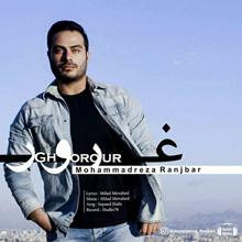 دانلود آهنگ محمد رضا رنجبر به نام غرور