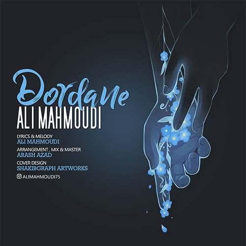 دانلود آهنگ علی محمودی به نام دردانه