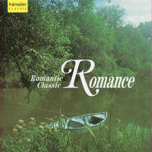 مجموعه بی کلام آرامش بخش و زیبای کلاسیک عاشقانه