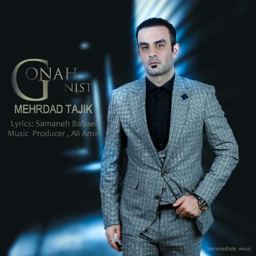 دانلود آهنگ مهرداد تاجیک بنام گناه نیست