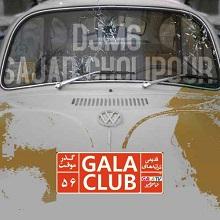 دانلود ریمیکس DJM6 و سجاد قلیپور به نام Gala Club 56