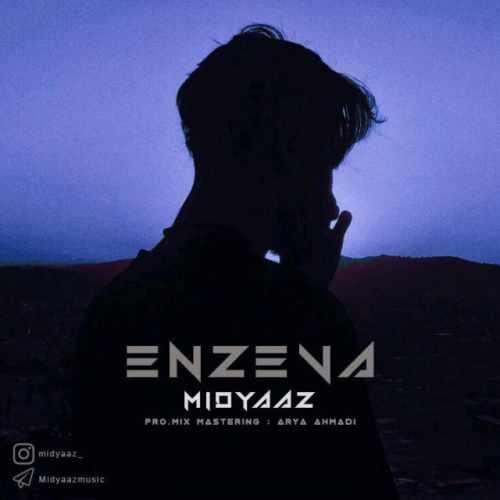دانلود آهنگ میدیاز به نام انزوا