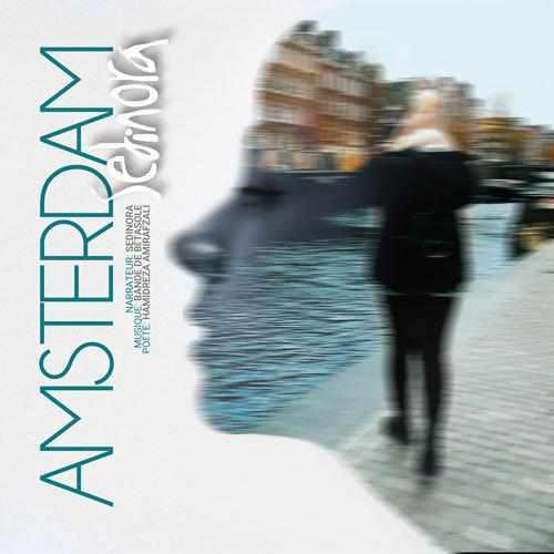 دانلود آهنگ Sedinora به نام آمستردام