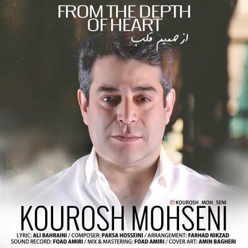 Kourosh Mohseni&nbspAz Samime Ghalb