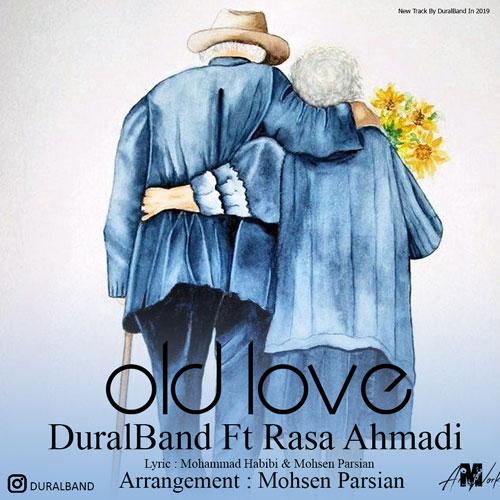 دانلود آهنگ دورال بند و رسا احمدی به نام عشق قدیمی