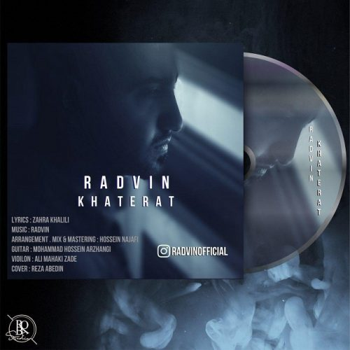 Radvin&nbspKhaterat