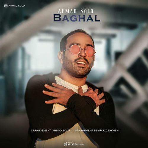 دانلود آهنگ احمد سلو بنام بغل