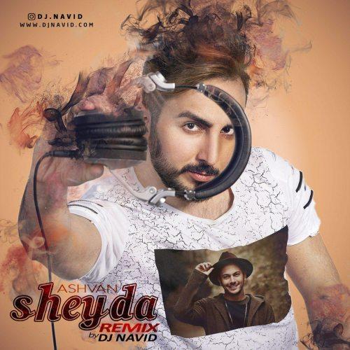 دانلود آهنگ دی جی نوید بنام شیدا رمیکس