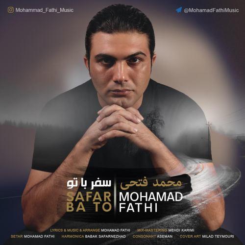 دانلود آهنگ محمد فتحی بنام سفر با تو
