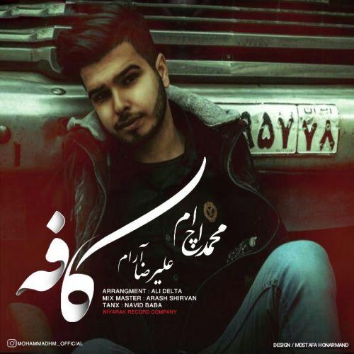 دانلود آهنگ محمد اچ ام و علیرضا ارام بنام کافه