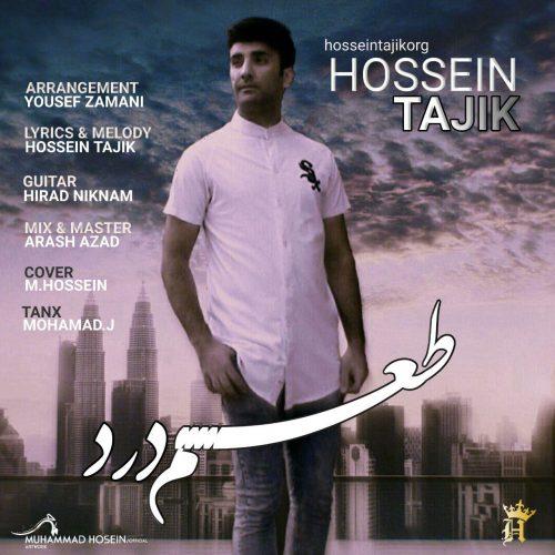 دانلود آهنگ حسین تاجیک بنام طعم درد