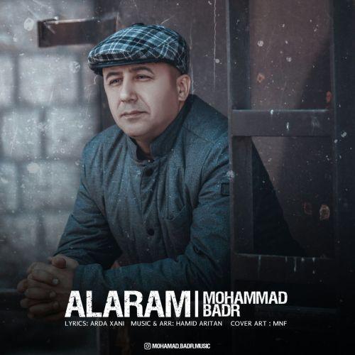 دانلود آهنگ محمد بدر بنام آلارام