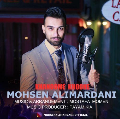 Mohsen Alimardani&nbspKhanoome Khoone