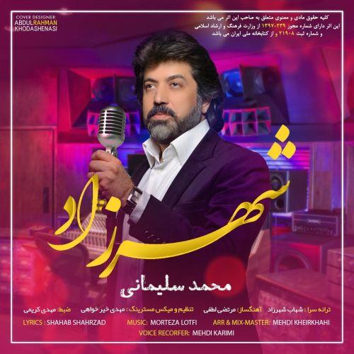Mohammad Soleymani&nbspShahrzad