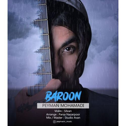 Peyman Mohammadi&nbspBaroon